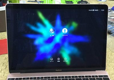macbook 液晶パネルのみ交換