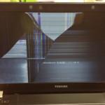 ノートパソコンの液晶割れ修理実績紹介