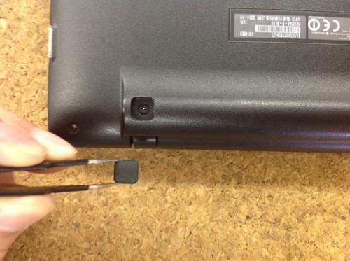 ASUS X200M 液晶修理3